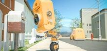 PoustEx - 3D Animation